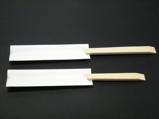 業務用箸袋(白無地)